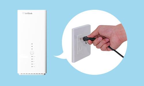 ご自宅の事情で光回線工事ができない方