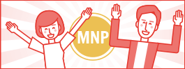 画面にMNP予約番号と有効期限が表示される