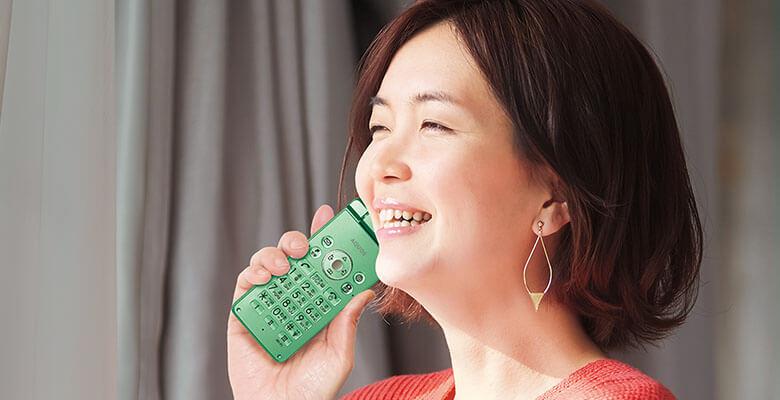 聞き取りやすい電話、見やすい画面、操作しやすいキー
