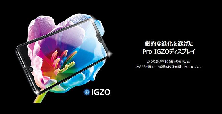 新ディスプレイによる「10億色」の超・液晶表現