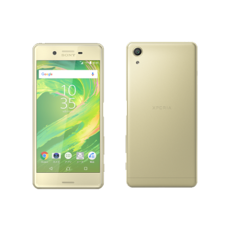 Xperia™ X Performance