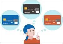 クレジットカードの支払いに活用