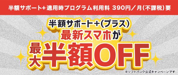 yahooアカウントをお持ちの方はクーポンもらえます。11000円キャッシュバック