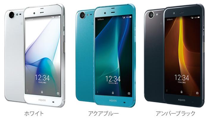2016年6月発売予定の「AQUOS Xx3」のカラーバリエーションは3種類