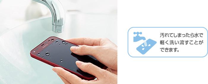 防水設計により入浴時の動画鑑賞も可能な【DIGNO F】