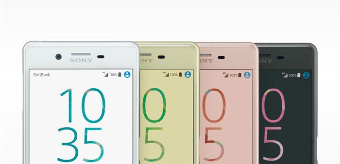 ディスプレイ面もバックパネルなどと同じカラーで一体感のある美しいデザインの【Xperia X Performance】