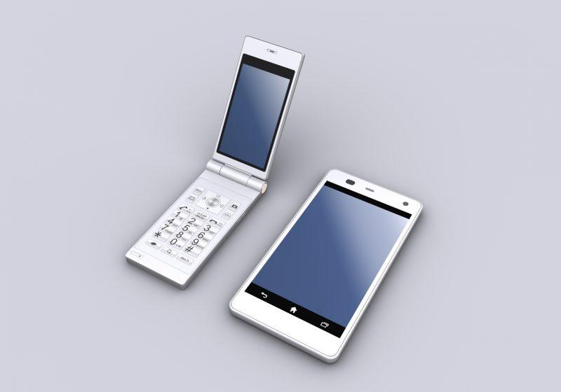 ドコモ・au・ソフトバンクの携帯料金を徹底比較