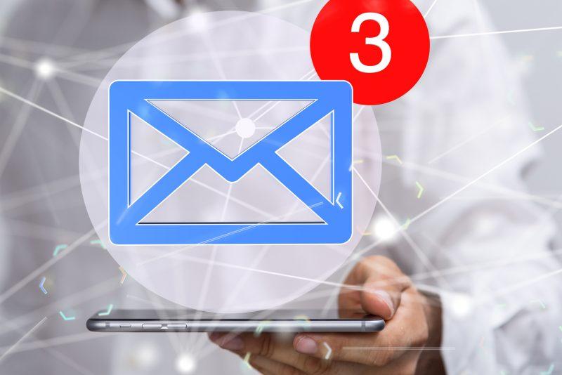 ガラケーからスマホへメールデータ移行手順