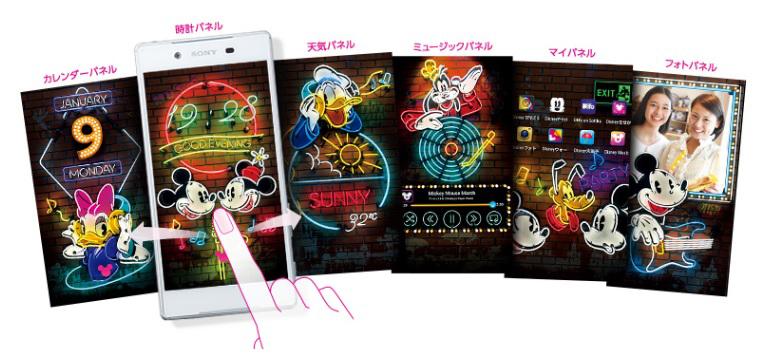 ソフトバンクのディズニースタイルキャンペーン