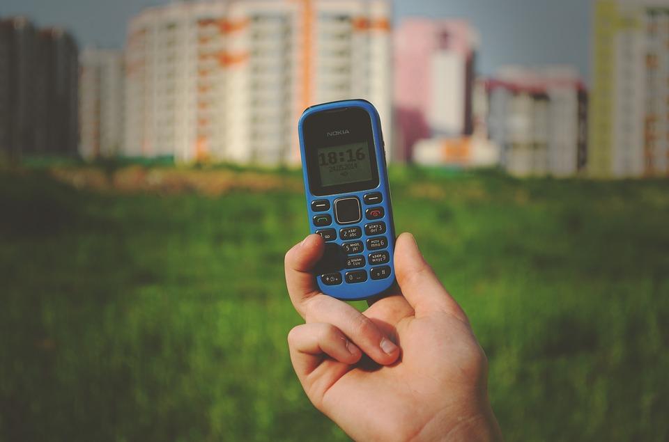 3G携帯の魅力