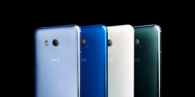 HTC U11のカラーバリエーション