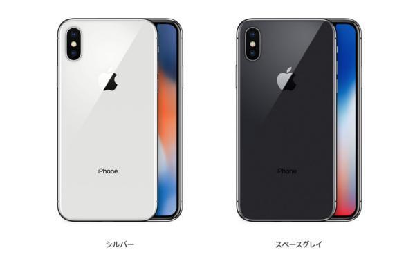 iPhoneXカラーバリエーション