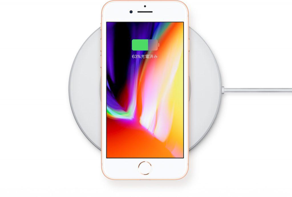iPhone7ではイヤホンが、iPhone8、iPhone8Plusでは充電がワイヤレスになりました。