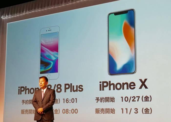 Softbank(Softbank)は新型iPhone=iPhone8(エイト)、iPhone X(10/テン)が最大「半額」になる、「半額サポートfor iPhone」を発表