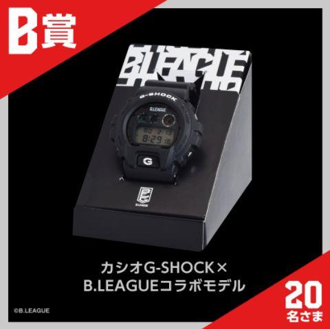 G-SHOCK×bリーグコラボモデル