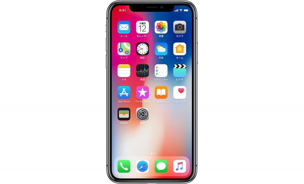 iPhoneX予約開始10/27
