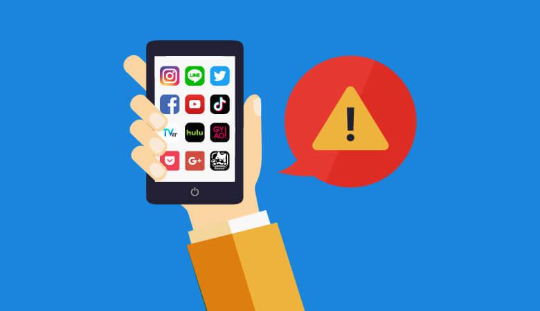 携帯乗り換え(MNP)でアプリの取り扱いの注意点