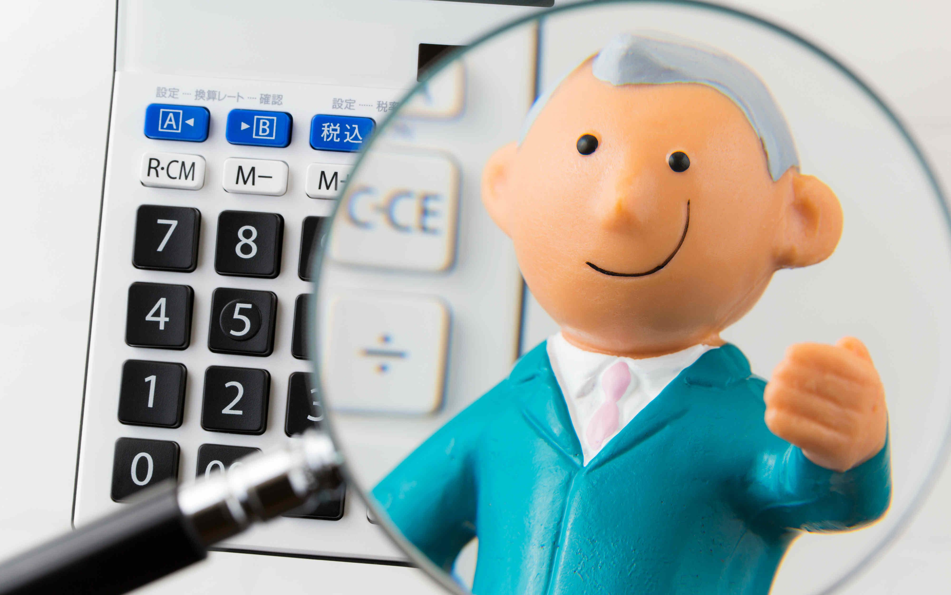 MNPは無料期間中に費用を抑えてお得に乗り換え!
