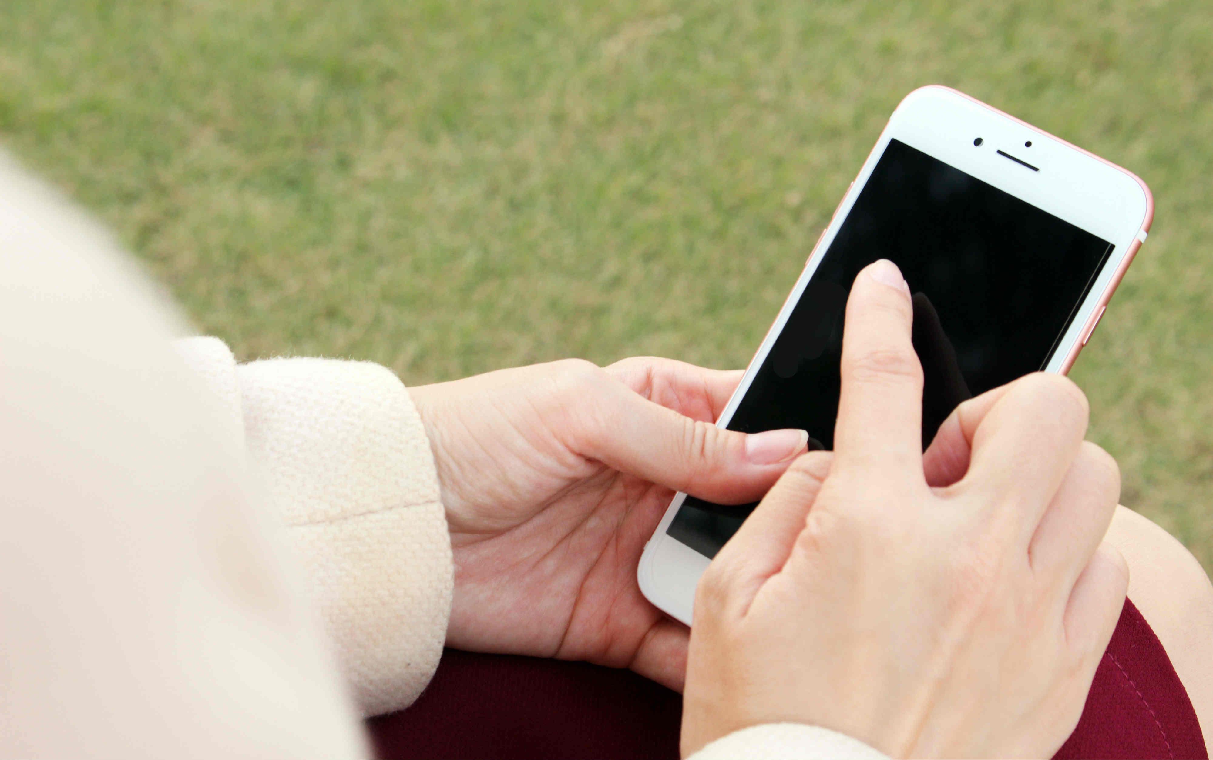 携帯乗り換えに必要なMNP予約申し込み方法〈ドコモ・au・ソフトバンク〉