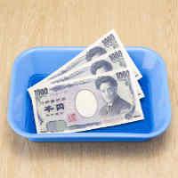 MNPで必要な3,000円って何のお金?