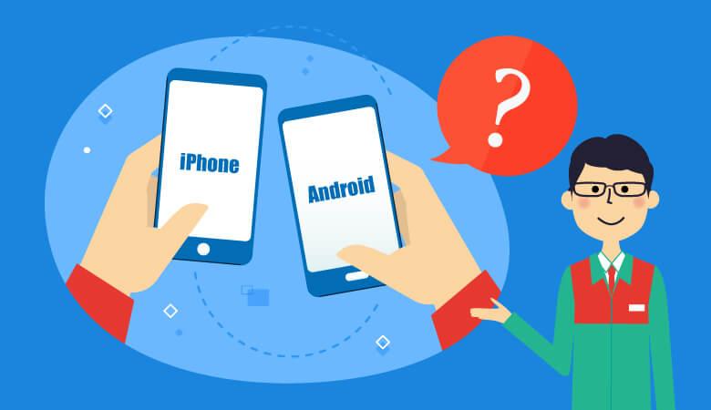 元ケータイ販売員が教えるiPhoneとAndroidの違い