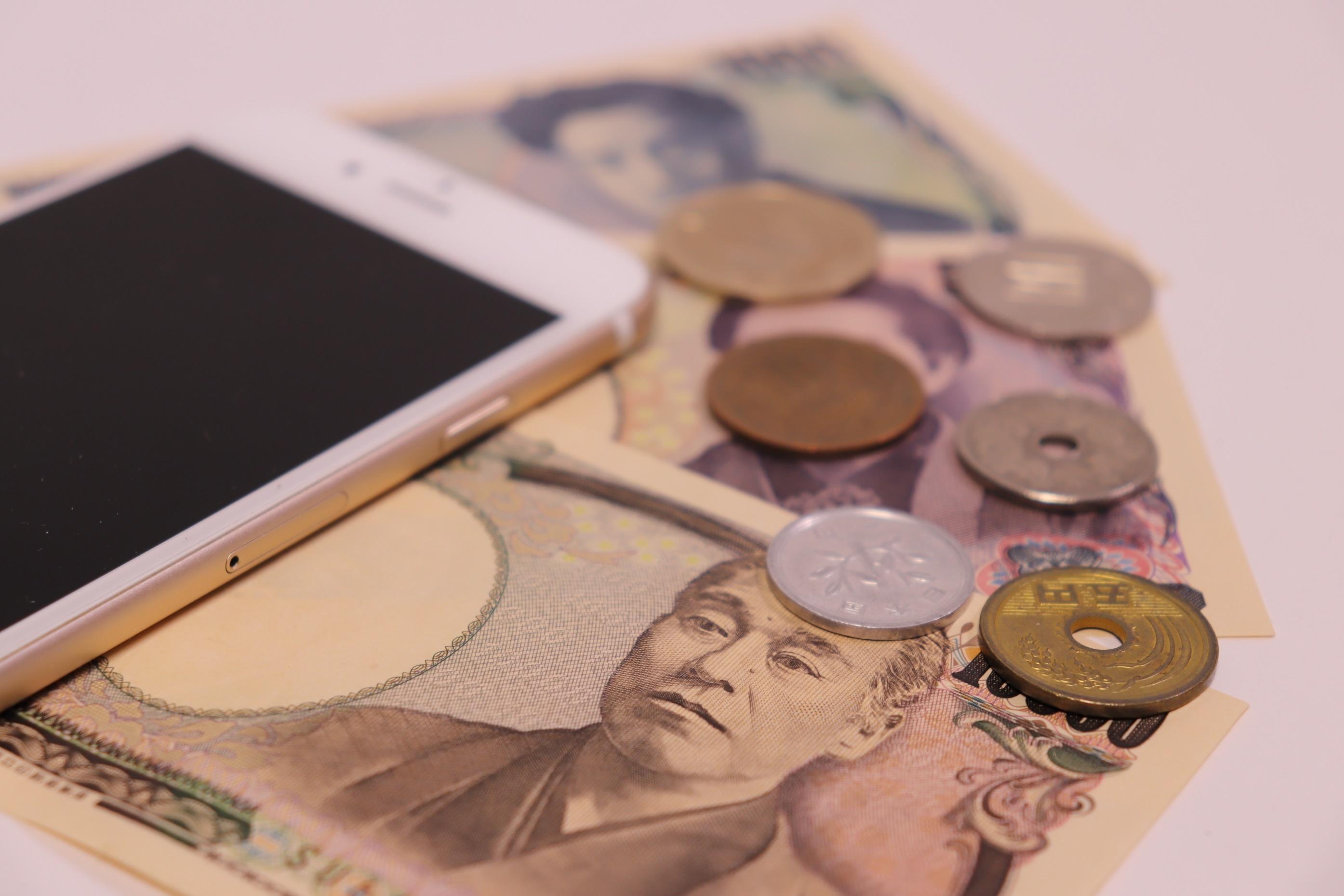 iPhoneを一括0円で購入するときの注意点