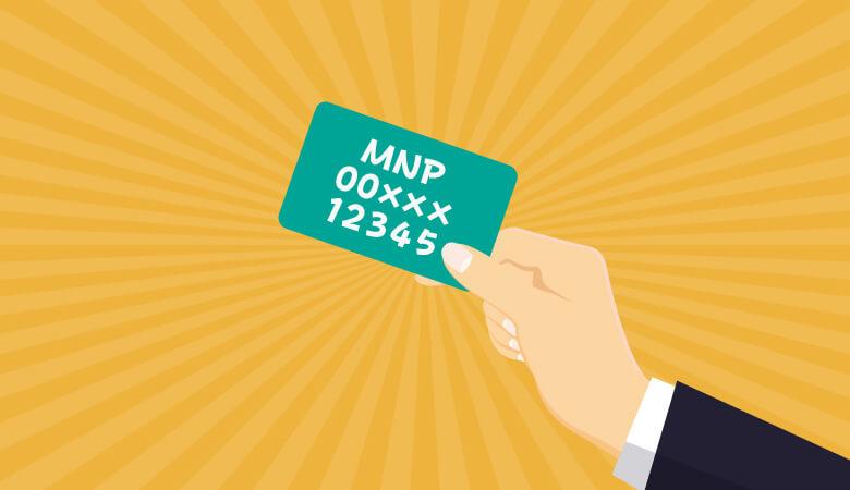 「MNP予約番号」とは?