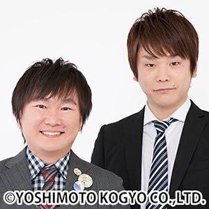 吉本のお笑い芸人さんも一緒に参加-大阪