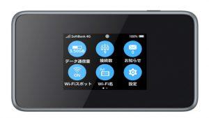 Pocket WiFi 802ZT 表