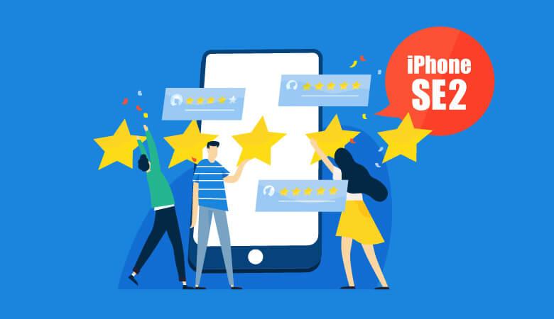 iPhoneSE2(2020)の評価と買うべきポイント3つ