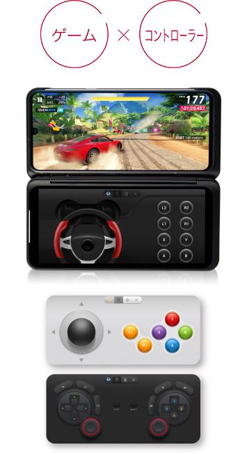 LG V60 ThinQ 5Gの2画面使用例(ゲーム)