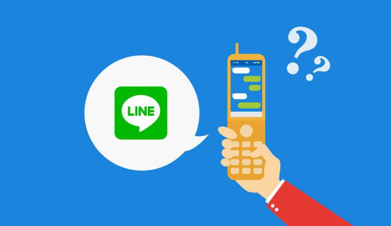 今LINEをガラホで使うには?どの機種がおすすめ?