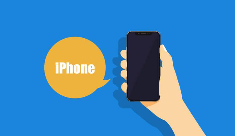 スマホデビューはiPhoneがおすすめ!格安で手に入れるならここだ!