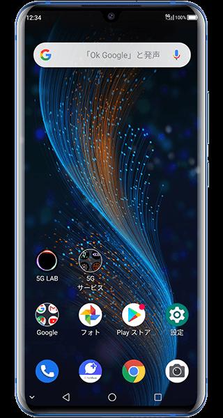 ZTE Axon 10 Pro 5G(6.4インチ)