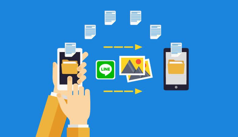 AndroidからiPhoneのデータ移行方法を解説【LINE・写真・アプリ】