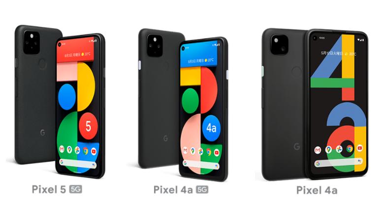 Google Pixel3機種比較画像