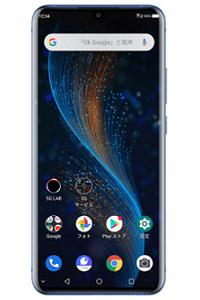 ZTE Axon 10 Pro 5Gの画像