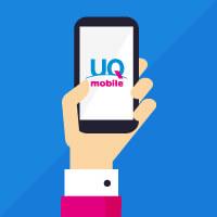 UQ mobileのMNP転出手順と乗り換えの注意点を徹底解説