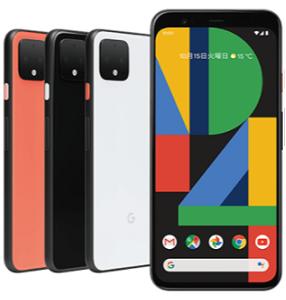 Google Pixel 4・Google Pixel 4 XLの画像