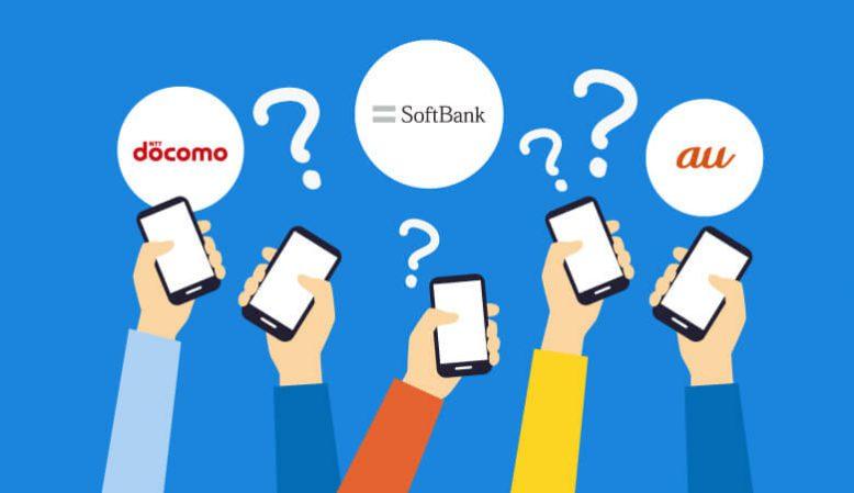 ドコモ・au・ソフトバンクのオンライン専用プランを比較【20GBプラン】