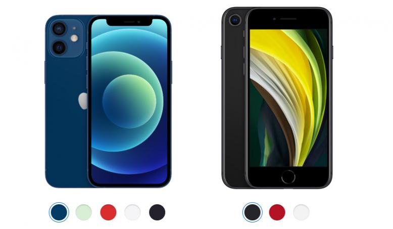 iphone12miniとse2の画像