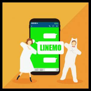 ソフトバンク「LINEMO」総まとめ!メリットや注意点を徹底解説