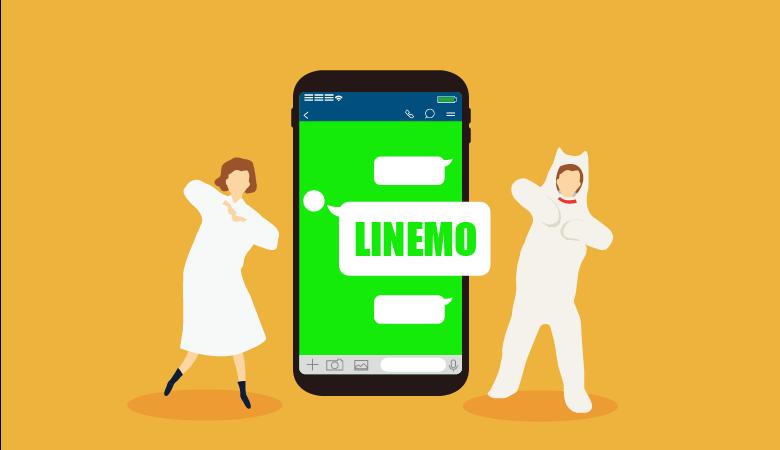 【ソフトバンク】LINEが使い放題!実質かけ放題の「LINEMO(ラインモ)」
