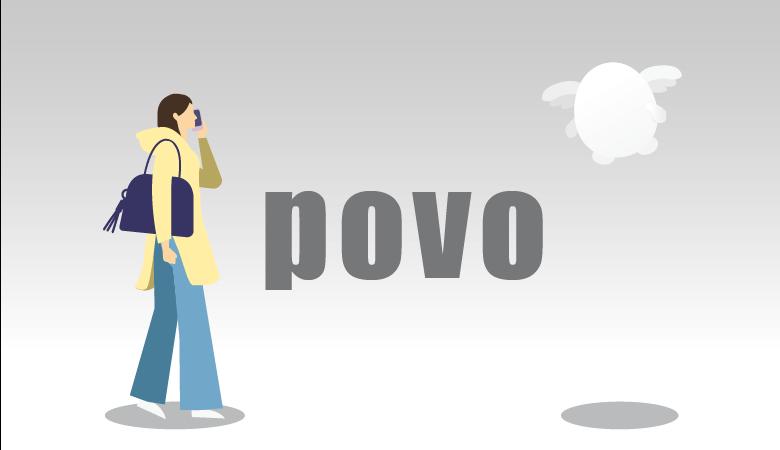 【au】新発想プラン!オプションを自由に選べる「povo(ポヴォ)」