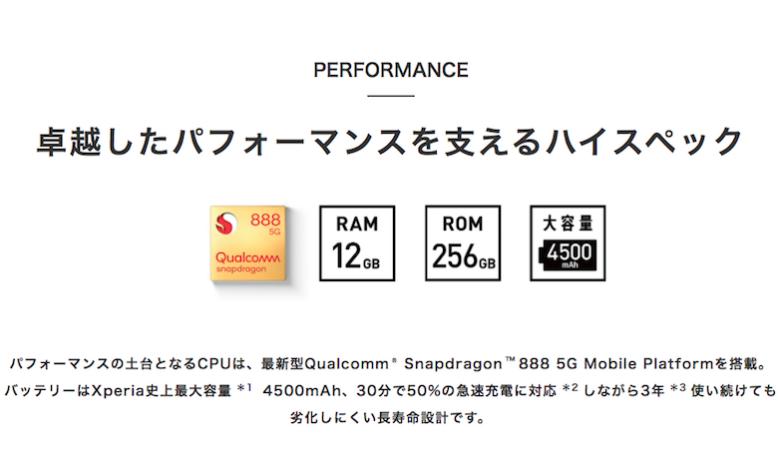 【処理能力】最新CPUと大容量メモリで動画もゲームもストレスフリー