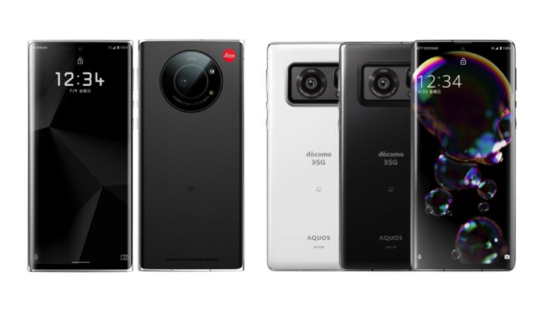 LEITZ PHONE 1とAQUOS R6との違いは?どっちを買うべき?