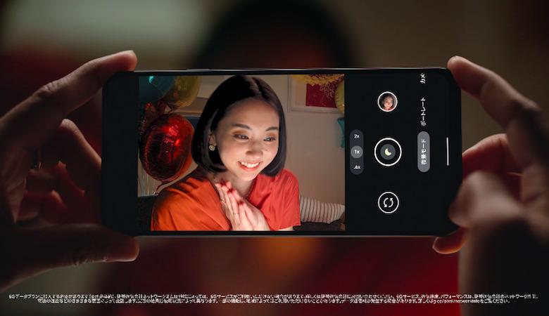 【カメラ】超広角レンズを備えた高性能デュアルカメラを搭載