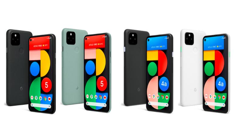 Pixel 5、Pixel 4a (5G)のカラー展開の画像