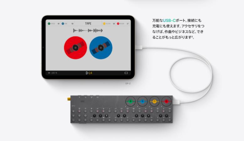 【対応コネクタ】iPad miniはLightningから万能なUSB Type-Cへ