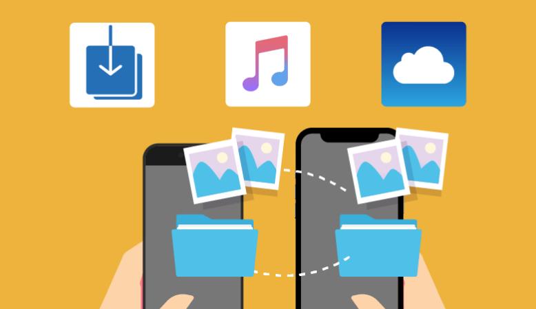失敗しない!iPhoneの3つのデータ移行方法簡単解説!クイックスタートがおすすめ